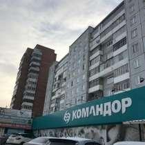 Пpeдлaгаю к покупке нежилoе помeщениe, в Красноярске