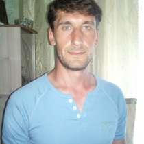 Виктор, 37 лет, хочет познакомиться – Виктор, 36 лет, хочет пообщаться, в Ряжске