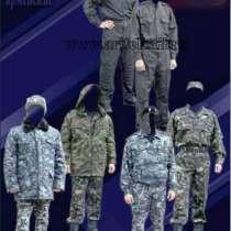 куртка форменная мвд мужская летняя ООО«АРИ» форменная одежда, в Челябинске