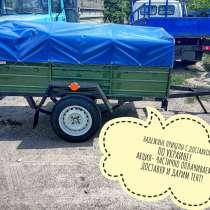 Купить легковой прицеп Днепр-210х130 и другие модели!, в г.Шостка