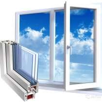 Окна, двери пвх, остекление балконов, в Симферополе
