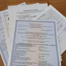 Оформляем Документы на любые виды переоборудования, под клю, в г.Павлодар
