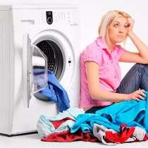Ремонт стиральных машин в Краснодаре на дому, в Краснодаре