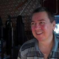 Владимир, 44 года, хочет познакомиться – Жизнь замечательна !!!, в Сосновом Бору