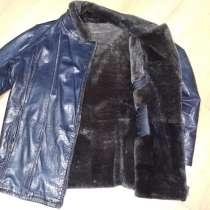 Кожаная зимняя куртка, в Екатеринбурге