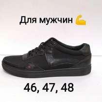 Мужские туфли из натуральной кожи. Размер 46-48, в Красноярске