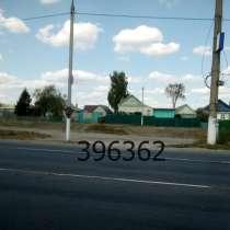 Продаю земельный участок 15сот 1я линия, трасса М5, в Пензе