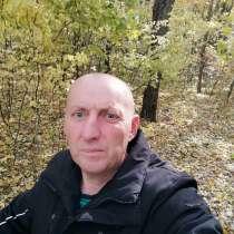 Вячеслав, 46 лет, хочет пообщаться, в Белгороде