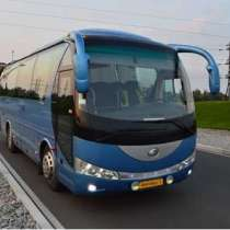 Заказ, аренда автобуса в Днепропетровске, в г.Днепропетровск