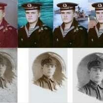 Реставрация фотографий и изображений со слайдов, в Перми