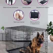 Клетка для собак, в Химках