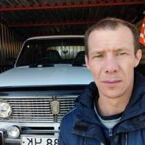Vitalik, 40 лет, хочет пообщаться, в г.Смела