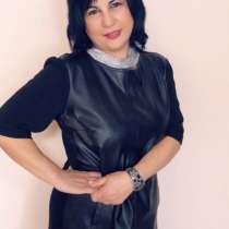 Уход за ребенком, няня, гувернантка, в г.Ереван