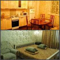Сдаю уютную квартиру, в Нижневартовске