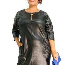 Шикарное платье большого размера, в Елеце