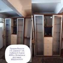 Продам шкаф, в Иркутске