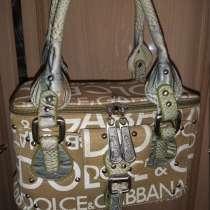 Сумка женская бежевая Dolce&Gabbana б/у, в Королёве