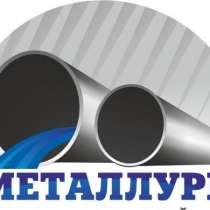 Труба ОБС 140х7,7 ОБС 102х6,5 НКТ 114х6,88, в Екатеринбурге