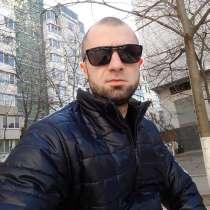САНЁК, 31 год, хочет познакомиться – Хочу познакомиться с симпатичной девушкой, в г.Кишинёв
