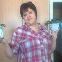Наталья, 36 лет, хочет пообщаться, в Абакане