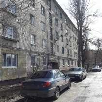 Продам Гостинку ул. Сумская 37б 2 комнаты 25 кв.м. 950000 ру, в Курске