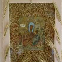 Помощб Мастера, в Калининграде