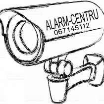 ALARM-CENTRU Camere video / Sistem de Alarma / Interfon, в г.Бельцы