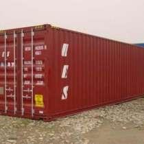 Продаю контейнера 40т (морской), в г.Бишкек