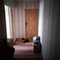 3-х комнатная квартира в Приднестровье, в г.Тирасполь
