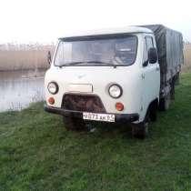 УАЗ 3303 1997 года бортовой, в Ростове-на-Дону
