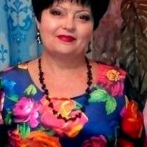 Нэлли, 58 лет, хочет познакомиться – Нэлли, 58 лет, хочет познакомиться, в Севастополе