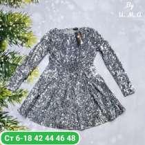 Платье, в Унече