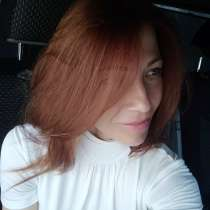 Лариса, 41 год, хочет пообщаться – познакомимся!?, в г.Барановичи