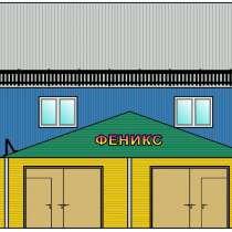 Проектирование объектов промышленного и гражданского строите, в Екатеринбурге