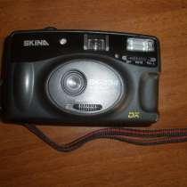 Фотоаппарат пленочный Skina SK-334, в г.Запорожье
