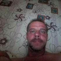 Пётр, 40 лет, хочет познакомиться, в г.Гомель