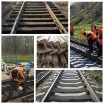Ремонт, строительство подъездных и внутризаводских жд путей, в Красноярске