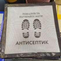 Коврик 50*50 антисептик, в г.Алматы
