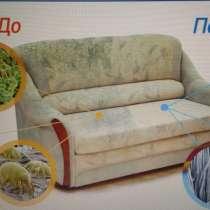 Химчистка мебели, в Казани