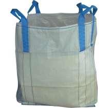 Предлагаем мешки Биг-Бэги (мкр) б/у в отличном состоянии, в Арсеньеве