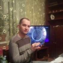 Петр, 41 год, хочет пообщаться, в Москве