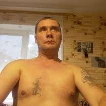 Константин, 43 года, хочет познакомиться – Ищю ту самую!!!, в Сальске