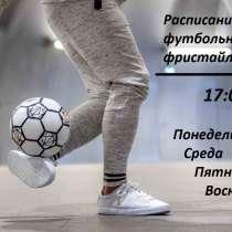 СПОРТИВНЫЙ КЛУБ ФУТБОЛЬНОГО ФРИСТАЙЛА. SPORT CLUB TOMSK, в Томске