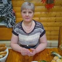 Ищу мужа из Германии, в Москве