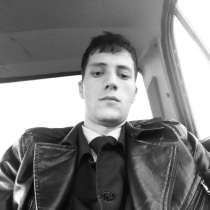 Zair, 49 лет, хочет пообщаться – Zair, 29 лет, хочет пообщаться, в г.Баку