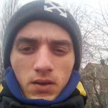 Сергей, 23 года, хочет пообщаться, в г.Макеевка