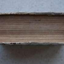 Муpавьев, А. Н. Римские письма: в 2-х частях. 1847г, в Москве