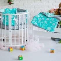 Магазин товаров для новорожденных и будущих мам, в Казани