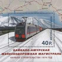 Почтовые марки и блоки., в Иванове