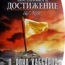 Курсы риторики, в Челябинске